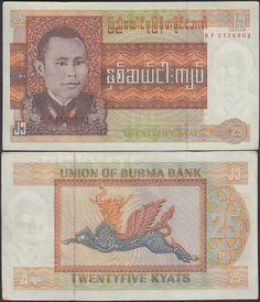 Burma 25 Kyats, 1972, 59