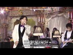 [BSF] Sekai ni Hitotsu dake no Hana -  SMAP
