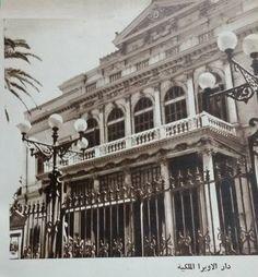 دار الاوبرا الملكية