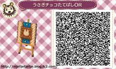 ☆ whip cookie waterway TILE#3☆ Can go w/ Autumn flower fields and tile☆ And star of autumnal lawn and maple mat.