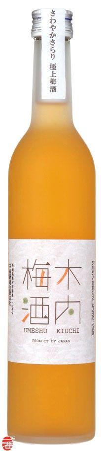 Kiuchi Umeshu with White Beer Spirit