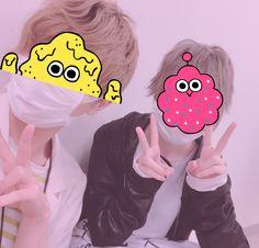 Japanese Boy, Vocaloid, Make It Yourself, Rain, Twitter, Ulzzang, Strawberry, Prince, Rain Fall