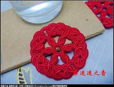 Beautiful Chinese knots: Double Coin Knot, coaster