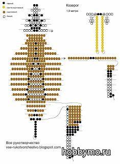 Схема козы из бисера