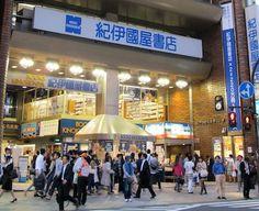 Kinokuniya Shinjuku