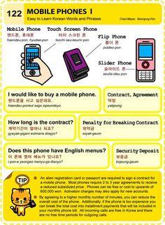 물음표 느낌표 ... 마침표™ 그리고 예향(睿響) Easy to Learn Korean Language 121 ~ 130