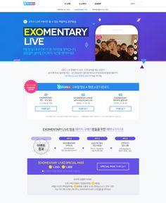 V LIVE+ 이벤트 2
