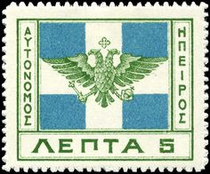 1914 Epirus postage stamp