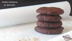 Cookies σοκολάτας με φουντούκι