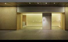心・技・体 うるふ - WORKS|TDO + moonbalance|辻村久信デザイン事務所・株式会社ムーンバランス