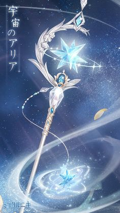 The Goddess of the Night carries this scepter with her at all times. It allows her to do her job of setting the moon, stars, and constellations in the right place at the right time. Fantasy Kunst, Fantasy Art, Anime Kunst, Anime Art, Armes Concept, Art Sketches, Art Drawings, Character Art, Character Design