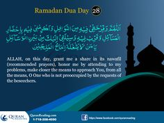 Daily Duas (Supplications) for 30 Days of Ramadan   Islamic Articles