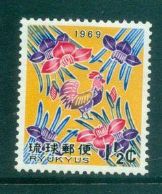 Ryukyu Is 1968 New year
