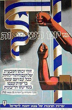 """Independence Day 1949 """"This right is the natural right of the Jewish people to be masters of their own fate, like all other nations, in their sovereign State"""" Declaration of the establishment of the state of Israel, May 14 1948"""