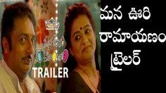 Mana Oori Ramayanam Trailer Launch || Prakash Raj | Priyamani | Puri Jag...