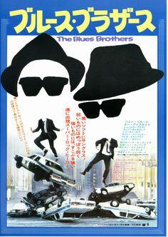 THE BLUES BROTHERS(ブルース・ブラザーズ,1980)