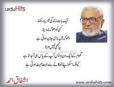 Urdu quotes - Quote by Ashfaq ahmed Sufi Quotes, Urdu Quotes, Wisdom Quotes, Quotations, Best Quotes, Poetry Quotes, Urdu Poetry, Life Quotes To Live By, Love Quotes For Him