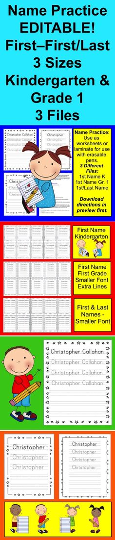 $ Name Practice Handwriting  ★: Editable! Use year after year...  ★: Type names, Print & Go!  ★: 3 Different Files  ★: Use as worksheets with pencil OR laminate for use with erasable pen.