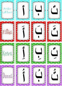 how to write arabic letters pdf urdu alphabet Arabic Alphabet Letters, Learn Arabic Alphabet, Alphabet Cards, Alphabet Worksheets, Preschool Alphabet, Kindergarten Worksheets, Reflection Math, Ramadan, Letter Flashcards