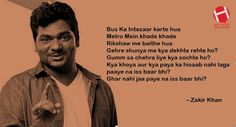 A Very heart touching line 'Ghar Nahi Jaa Paye Na Iss Baar Bhi ' by Zakir Khan. Urdu Quotes, Poetry Quotes, Me Quotes, Qoutes, Old Song Lyrics, Song Lyric Quotes, Story Poems, Movie Dialogues, Heart Touching Lines