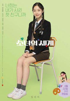Drama Korea, Korean Drama, Girls World, My World, Odd Girl Out, Ver Drama, Gumiho, School 2017, Drama Movies