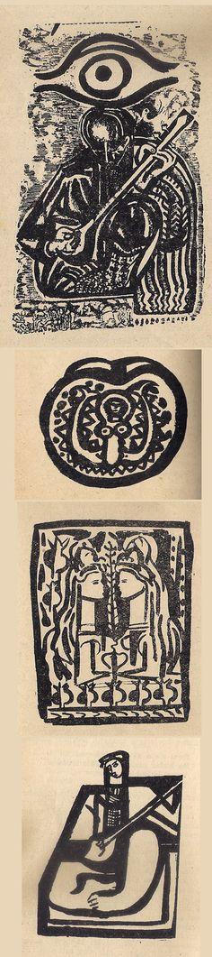 E V V 3 L » Anadolu Desenleri… (1953, Bedri Rahmi)