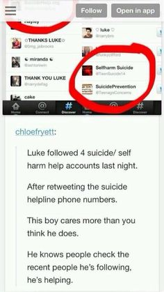 and this is just another reason that Luke is an amazing person❤️