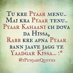 Jatt And Jatti Love Wallpaper In Full Size : See this Instagram photo by @punjabi.quotes 338 likes PUNJABI QUOTES Pinterest Instagram ...