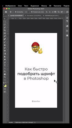 Adobe Photoshop, Videos, Create, Tips, College Hacks, Fotografia, Tools