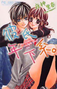 Kareshi Toshishitakei Manga - Read Kareshi Toshishitakei Online at MangaHere.com