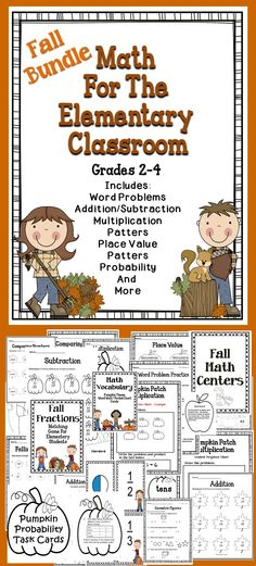 Math Bundle - This is a fun filled math bundle for the elementary classroom. This bundle includes: Problem Solving, Worksheets, Centers, and a set Math Word Wall Cards. #tpt #math #learn