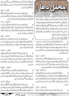 Roshni Centre: Monthly ROSHNI Karachi (April 2017)