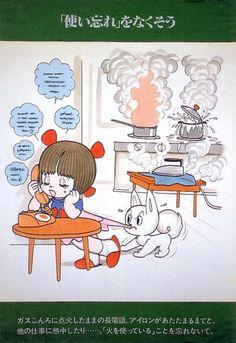 Osamu Tezuka Fire Safety Poster