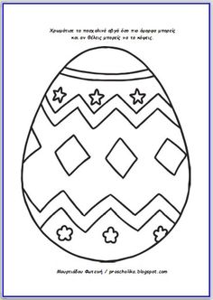 Easter, Blog, Cards, Jesus Crucifixion, Easter Activities, Blogging, Maps, Playing Cards