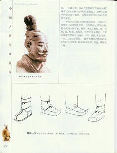 Chinese Armor - Ancient to Medieval