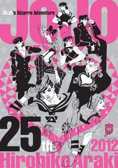 JOJO 0180 特別付録は『ジョジョの奇妙な冒険』25周年記念 特大ポスター!「ウルトラジャンプ2月号」1月19日発売!! - 荒木飛呂彦 公式サイト [JOJO.com]