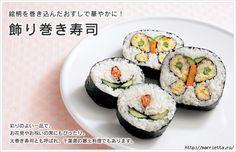 131799430_Detskie_sushi_Mozhno_li_davat_detyam_sushi__36_.jpg (580×374)