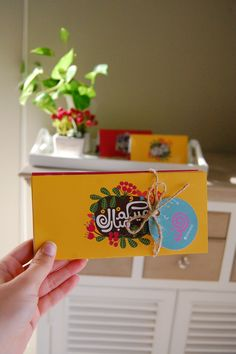 Eid Money Envelopes on Behance Eid Crafts, Ramadan Crafts, Ramadan Decorations, Paper Crafts, Table Decorations, Eid Mubarak, Eid Envelopes, Ramzan Eid, Islamic Celebrations