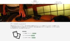 沖縄県北谷のマッサージサロン alarelaxationのホームページを作成しました。 http://alarelaxation.com
