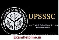UPSSSC Conductor Admit Card 2015 ;candidates can Download the Admit card of UPSSSC form official site of UPSSSC Stps to Download UPSSSC Conductor Admit Card