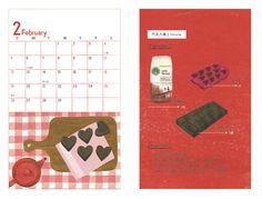 Chu-li Chen/陳姝里 Starbucks 2012 Calendar / 星巴克2012桌曆 Illustration/插畫