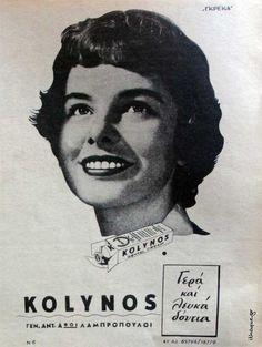 Kolynos Toothpaste Vintage Advertising Posters, Vintage Advertisements, Vintage Ads, Old Posters, Old Greek, Retro Ads, Print Ads, Vintage Postcards, Horror Movies