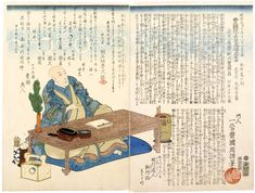 Art of Japan and the Death Prints of Shini-e - Modern Tokyo Times