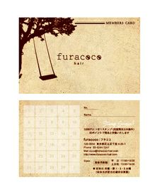 furacoco_Members Card | Beauty salon graphic design ideas | Follow us on https://www.facebook.com/TracksGroup |  美容室 メンバーズカード カード デザイン