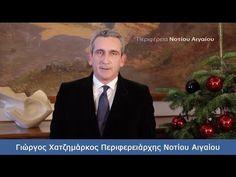 ΠΡΩΤΟΧΡΟΝΙΑΤΙΚΟ ΜΗΝΥΜΑ Γ. Χατζημάρκου για το 2016 (βίντεο) - Kostoday.com | Η Κως σήμερα! Ειδήσεις και νέα.