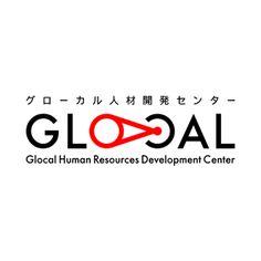グローカル人材開発センターのロゴ:聞きなれない言葉をシンプルに表現 | ロゴストック Typography Logo, Logo Branding, Lettering, Japan Logo, Initials Logo, Human Development, Letter Logo, Tech Logos, Logo Design