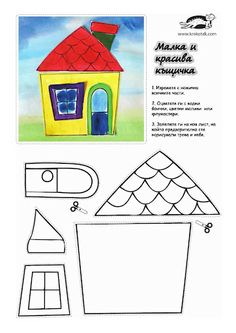 Crafts,Actvities and Worksheets for Preschool,Toddler and Kindergarten.Lots of worksheets and coloring pages. Preschool Worksheets, Kindergarten Activities, Activities For Kids, Kids Crafts, Preschool Crafts, Quiet Book Templates, Family Theme, Arts And Crafts House, Felt Quiet Books