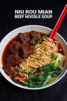 Taiwanese Beef Noodle Soup Recipe, Chinese Beef Noodle Soup, Taiwanese Recipe, Chinese Beef Stew Recipe, Chinese Soup Recipes, Noodle Soups, Asian Recipes, Beef Recipes, Cooking Recipes