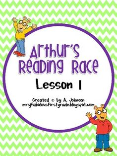 This resource includes many great activities for your students to do while working on Lesson 1 in Harcourt's Storytown reading series for 2nd grade...