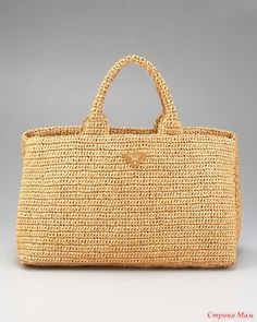 Raffia Tricot Tote by Prada at Neiman Marcus. This says Beach! Crochet Tote, Crochet Handbags, Crochet Purses, Prada Tote, Straw Handbags, Best Handbags, Summer Bags, Knitted Bags, Beautiful Bags